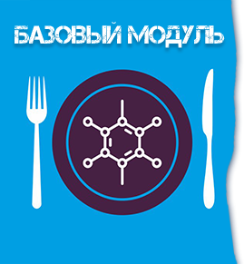Pictogram_Restaurant